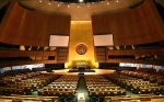 UN General Assembly Hall (Patrick Gruban)